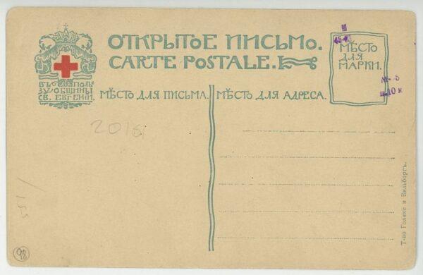 pocztowka zamek krolewski drzwi do sali balowej