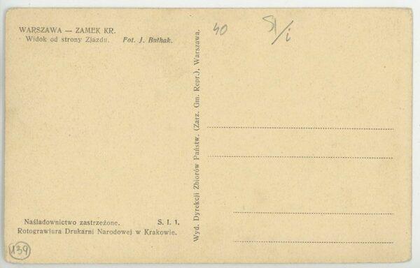 pocztowka zamek krolewski foto bulhak