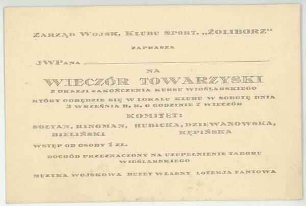 """Wojskowy Klub Sportowy """"Żoliborz"""""""