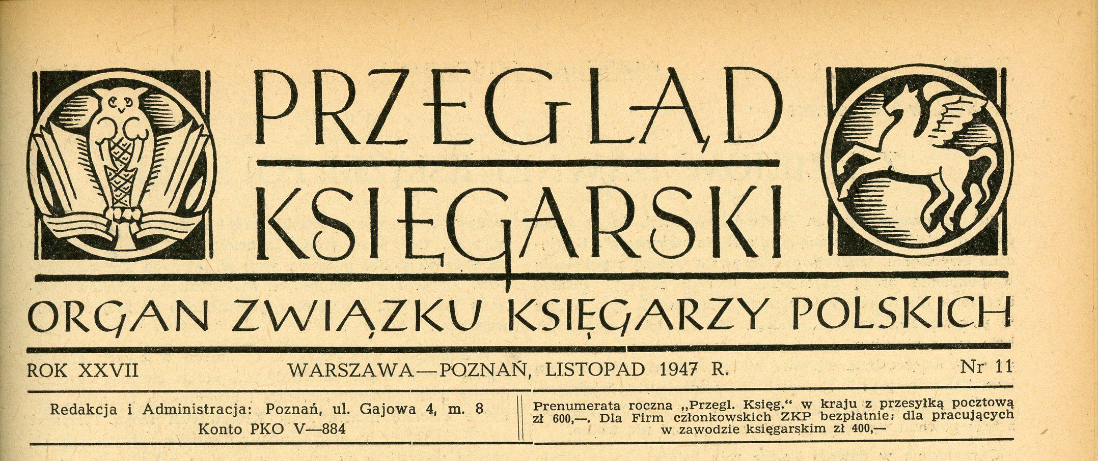 Okładka zaprasza do kupna książki (1947)